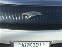【買取】滋賀県N様ハリアー