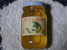 みかん蜂蜜