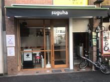 11/21「麺屋suguha」オープンします(^-^)/