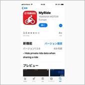 簡易ロガー的なアプリ