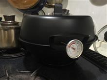 燻製鍋ベルモント27センチ