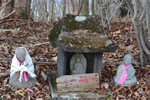 地蔵岳.古峯神社 2018.11.17 BEAT