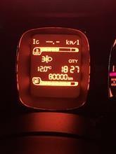 80,000キロ(^^)