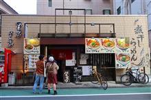 ラーメン道!ラーメン新規開拓店(第83回)♪