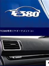 VAB. 富士山限定50台  ディーラー改