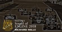 SUZUKA Sound of ENGINE 2018