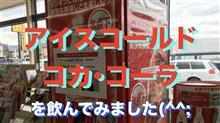 ▼【動画】寒い(^^;