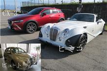富山市にある光岡自動車工場に行きました
