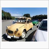 第1回 Citroën le ...