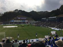 FC今治、J3昇格逃す!(TдT。) ダーーー