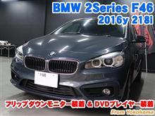 BMW 2シリーズ(F46) フリップダウンモニター/DVDプレーヤー装着
