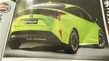 トヨタ・新型「プリウス」は何が変わる?ボディカラーやデザイン、安全機能など正式価格もおさらいしてみよう