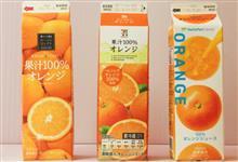 オレンジジュースの放置でオレンジ酒ができる理由