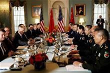 米中「外交・安全保障対話」で激突