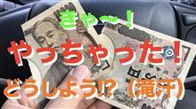 ▼【動画】慌てた慌てた(汗)