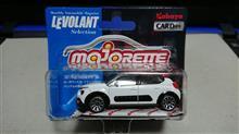 マジョレットミニカー シトロエンC3