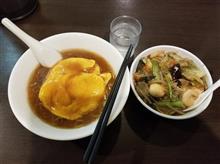 夜の閉店40分前の近所のラーメン屋にて絶品天津麺と中華飯を愉しむ