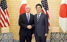 インド太平洋へ「揺るぎない関与」 米、中国の覇権排除へ