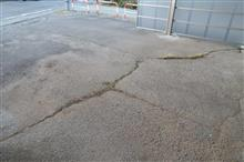 駐車場補修
