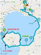 桜島へ不定期巡回