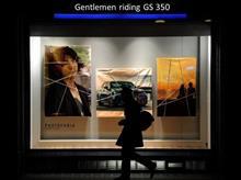 ジェントルマンはGSに乗って