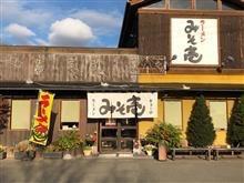 福島への旅