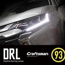Craftsman DRL KIT 三菱アウトランダー マイナー後