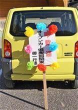 オープンカー倶楽部関東 第18回定例会