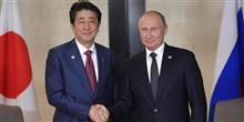 日露平和条約 3年内締結へ 北方領土交渉を加速