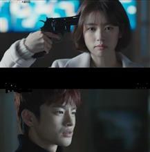 韓国ドラマ「空から降る一億の星」最終話のあらすじ