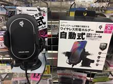 カシムラ KW-7 ワイヤレス充電器 自動開閉ホルダー