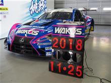 トヨタ ガズー レーシング フェスティバル2018 at FSW