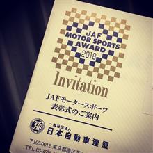 金曜は2018JAFモータースポーツ表彰式