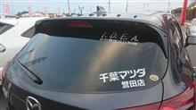 2018 マツダファンサーキットトライアル 第6戦 中国・冬ラウンド(岡山国際)