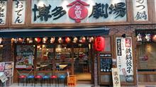 東京駅近くに3店舗目