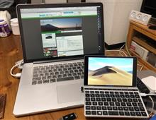 新しいMacBook Air?