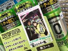【バイク部】木村亜美ちゃんの 「突撃!あなたの街のゼロフィニッシュ!!」