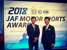 JAFモータースポーツ表彰式ナウ