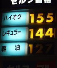 11月の燃費報告~