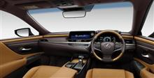 [ニューモデル]レクサス・ES 久々のトヨタ・ウィンダム復活。