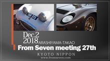 From seven meeting 2018