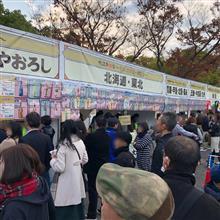 ◆ そばと日本酒の博覧会は、明日までですよ