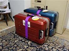 スーツケース補修