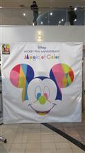 90色・90体のミッキーマウス立像(o・д・)