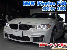 BMW 3シリーズ(F30) 追加コーディング施工