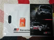 TOYOTA GAZOO Racing FESTIVAL の お土産