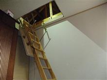 天井に穴あけた! 階段つけた!! その~7