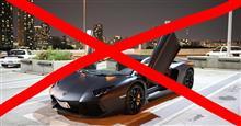 もはやアヴェンタドールはスーパーカーとは言えない。SVJのキャンセルにトライ
