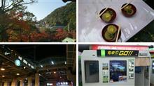 大根食って2週続けての大阪---