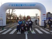 2018国宝 松江城マラソン